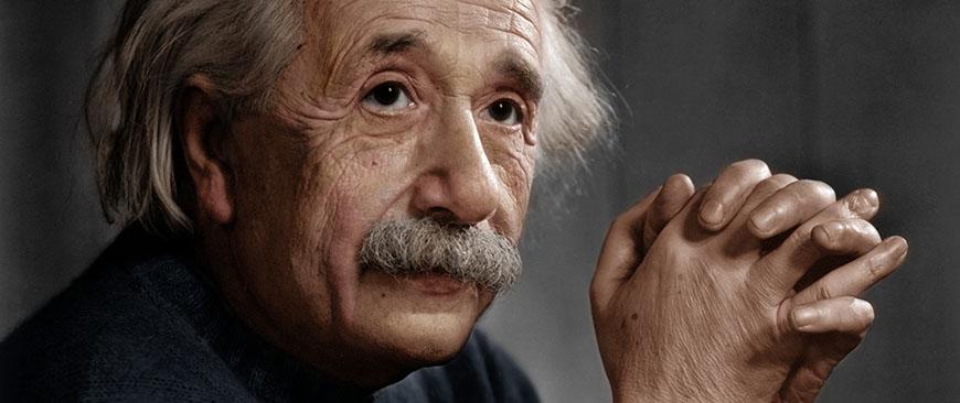 Albert Einstein Header
